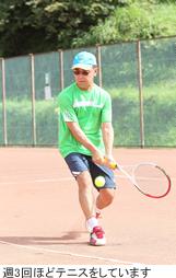 テニスをしています